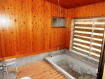 浴槽ゆったりで2から3人用(風呂)