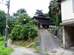 【売家:能生】いなか暮らし糸魚川*能生の古民家旅館移築物件インスペクション済