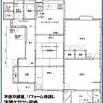 【早い者勝ち!】能生 駅近 糸魚川 賃貸物件、能生中学校裏