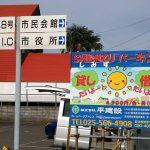 【駐車場:賃貸し 】月極 駐車場糸魚川中学校前 空あり(6・7・8・9番)
